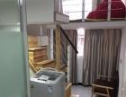 学生街魔力青年复式公寓