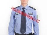 120急救服装统一新款120救护制服