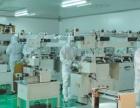 浙江绝缘材料生产厂家,货比三家