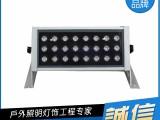 浙江宁波LED投光灯节能环保精湛工艺选择灵创照明专注户外十年