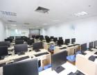上海办公自动化培训学习一线企业项目紧跟科技前沿
