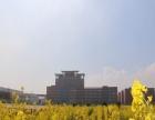 洛阳宜阳锦屏镇国际金融学院怎么样欢迎回复下的朋友