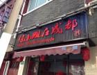 付小姐在成都加盟怎么样 广州餐饮加盟的流程
