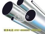 供应国标6063铝管,6063无缝铝管