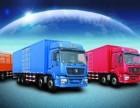 承接成都至全国货物运输 货运物流 行李 电瓶车托运
