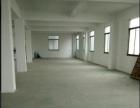 环东海域工业园2000平标准厂房招租
