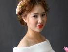 影楼化妆 高级彩妆 创意彩妆 人体彩绘到冠艺找大咖