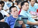 工商管理硕士MBA面授班,线下学习