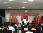 韩语学习,来秦皇岛精英教育