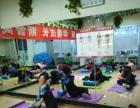 优生活瑜伽会馆。