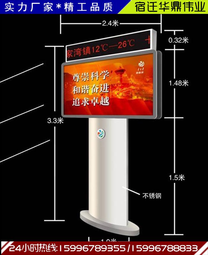 欢迎访问)-贵阳校园宣传栏灯箱什么价格