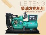 潍坊具有性价比的50千瓦发电机 50kw发电机多少钱
