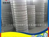 萍乡厂家定制CY700丝网波纹规填料304丝网波纹规整填料