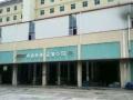 长途汽车站旁边消防大队隔壁一楼厂房招租2000平米