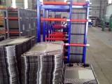 板式换热器清洗方法 板式换热器清洗维修服务
