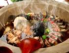 开一家草帽蒸汽石锅鱼加盟条件有哪些