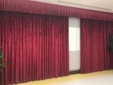 玉泉路窗帘定做窗帘维修窗帘专业定做办公室窗帘