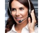 海口(格兰仕)空调维修,售后电话需要多长时间?