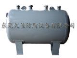 广东浓硫酸试剂储罐 钢衬塑储罐厂家定制出售  立式 卧式贮罐