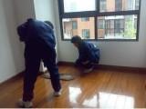 霍林郭勒市家政保洁 打扫卫生 家庭保洁 开荒保洁擦玻璃