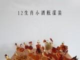 二两生肖动物酒瓶河间高硼硅吹制密封酒瓶