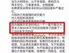 北京成交管理能力**销售,超级成交高手有没有捷径可走