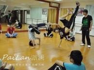 宝安街舞蹈培训班