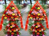 太原鲜花配送开业花篮生日派对求婚康乃馨红玫瑰百合花束