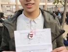 好成绩,好学生,来自北京兄弟蒙太奇郑州紫荆山校区