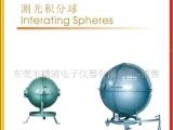 LED积分球测光积分球0.3m0.5m1