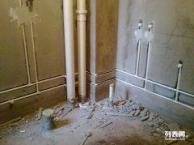 平度厨房卫生间改造,做防水,改水电