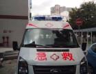 佛山市救护车出租广州市120救护车出租东莞市深圳市救护车出租