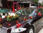 订婚车劳斯莱斯、宾利、保时捷、宝马、奔驰低至999
