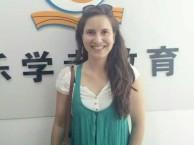 北京3-6岁少儿德语语班招生