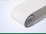 白色鱼骨花纹输送带 工厂流水生产线 防滑耐磨输送带