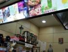 光彩市场冷饮冰淇淋店转让,现在旺季