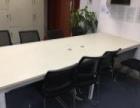 95新高档好成色好质量会议桌低价出售