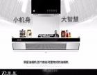荣星电器 中山厨卫设备加盟-烟机加盟.
