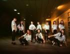 呼和浩特韩舞蹈呼市拉丁舞教学舞蹈成品舞培训班