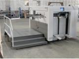 全自动模切机D1060S 平压平模切机 啤机 裁切机