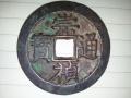东方翰藏国际拍卖现向社会火热征集藏品中