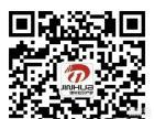武威商标注册代理找专业机构锦华知识产权