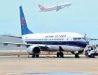 上海空运公司-机场航空物流托运-航空货运快递-航空当天达