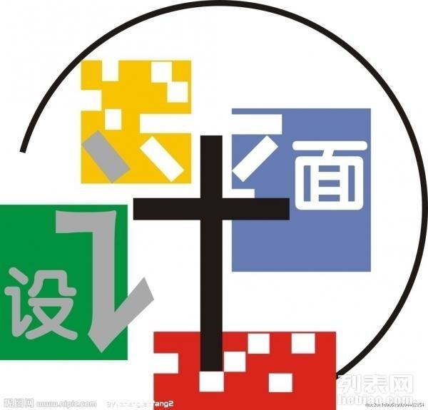 北京短期3DMAX培训室内设计百思汇平面广告培训 北京百思汇