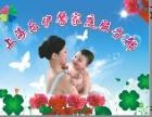 浦东乐伊馨家政推荐高级上海外来媳妇杨阿姨待聘