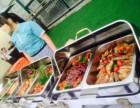广州增城宴会美食小吃上门包办 美食自助餐上门服务