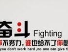 STM32单片机培训_个人公司企业一站式培训