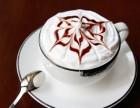 蓝湾咖啡加盟条件