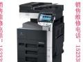 邯郸专业上门 复印机、打印机、一体机维修,硒鼓加粉