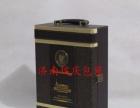 桂林厂家生产红酒包装盒葡萄酒包装盒红酒木盒红酒皮盒